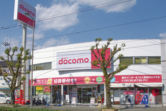 ドコモショップ 高知インター店